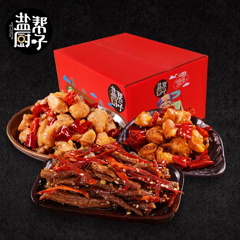 盐帮厨子川味大礼包480g麻辣零食特产小吃美食冷吃兔牛肉掌中宝