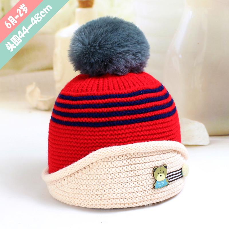 兔毛球无护耳儿童毛线帽 44-48cm韩版秋冬新爆款小熊婴儿针织帽子