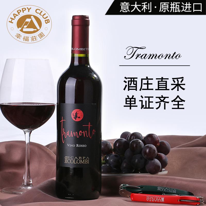 意大利原瓶进口红酒 塔曼托干红葡萄酒