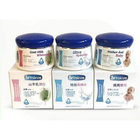 美国贝施面霜80g 补水保湿滋润孕妇宝宝婴儿面霜 健康低刺激