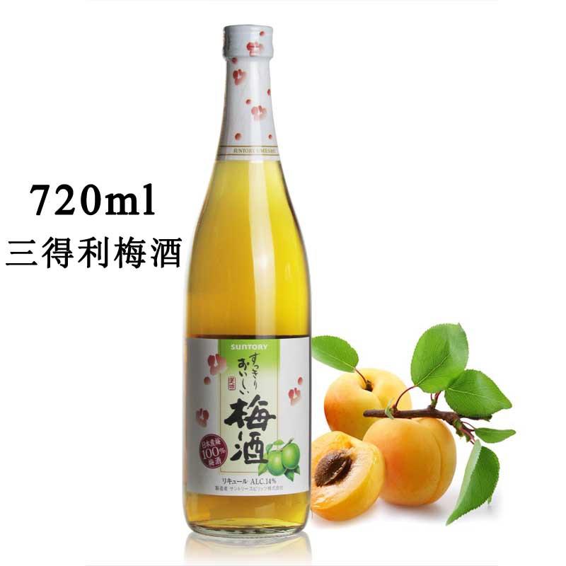 洋酒日本进口梅子酒 三得利梅酒SUNTORY 配制酒低度数女士酒720ml