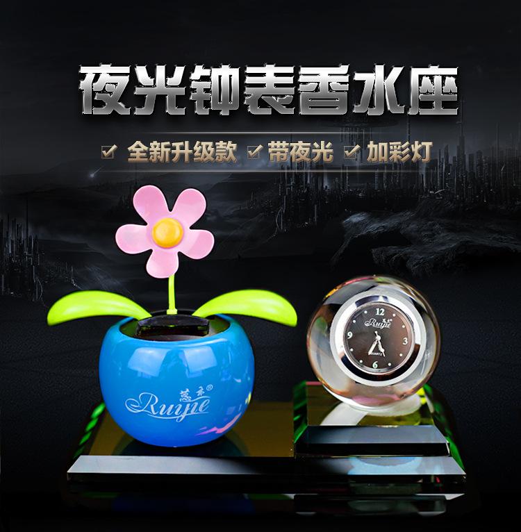 新品上市 汽车香水 带夜光钟表太阳花摆件 水晶球汽车内饰品