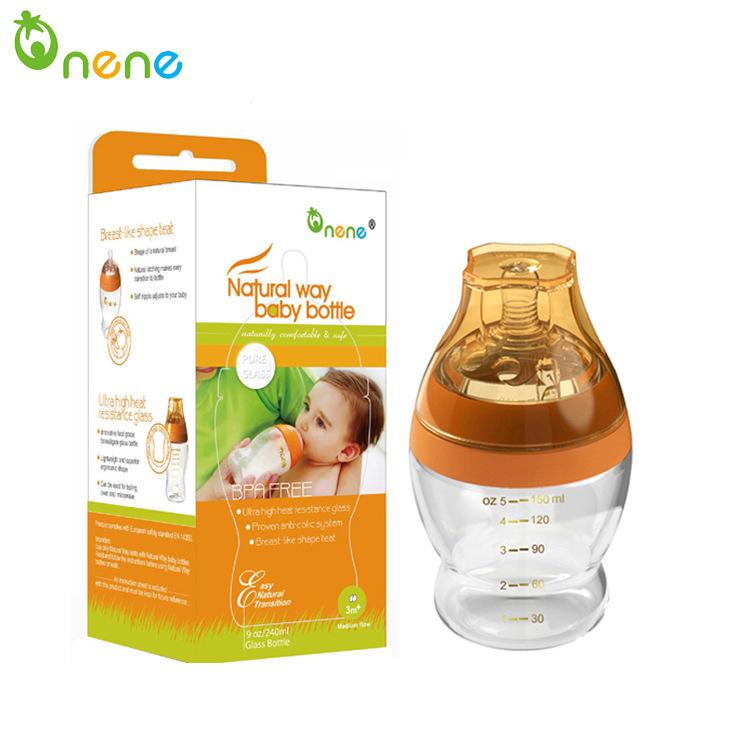 进口母婴产品仿母乳宽口径玻璃奶瓶初生儿0-3个月宝宝奶瓶