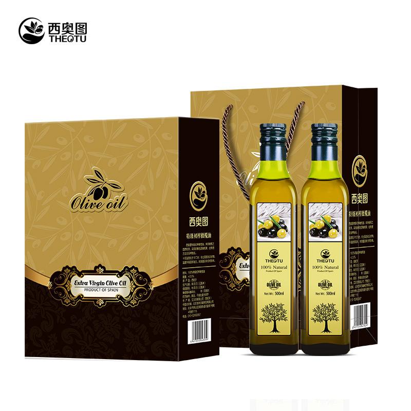 西班牙进口特级初榨 橄榄油礼盒装500mlx2瓶食用油