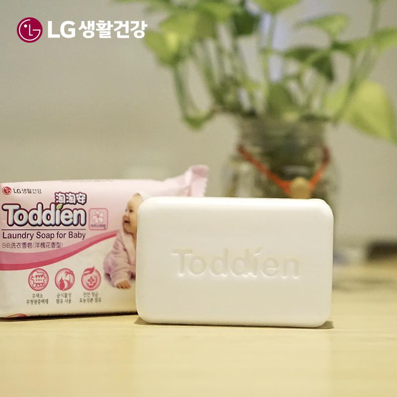 韩国原装进口LG香草婴儿皂 洋槐花宝宝洗衣皂 纯天然专用BB肥皂