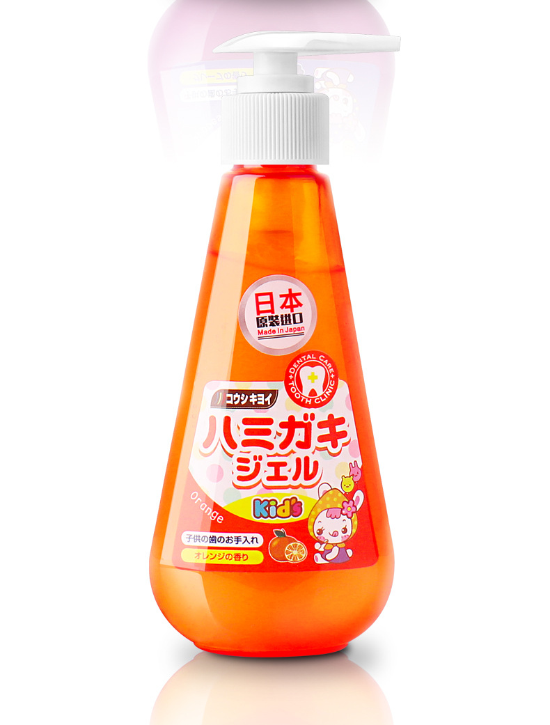 皓齿清日本原装进口按压式儿童柑橘清新牙膏无氟防蛀