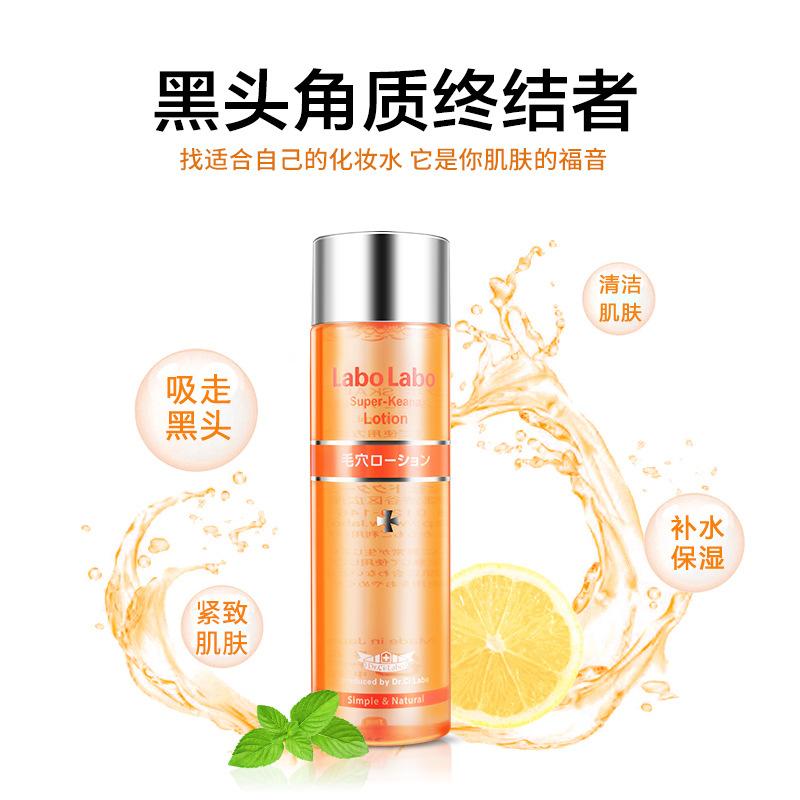 日本毛孔收缩水收敛水100ml护肤品保湿水女补水爽肤水去黑头
