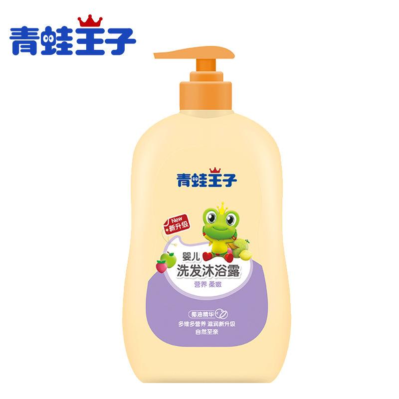 青蛙王子椰油精华 婴儿洗发沐浴露二合一310ml 无泪母婴洗护用品