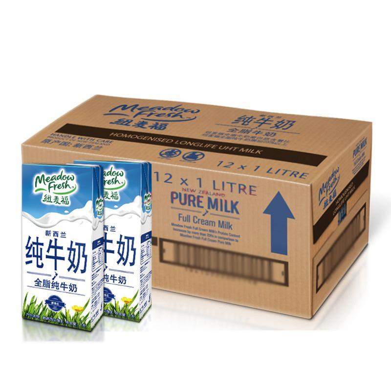 新西兰原装进口纽麦福MeadowFresh全脂纯牛奶1L装