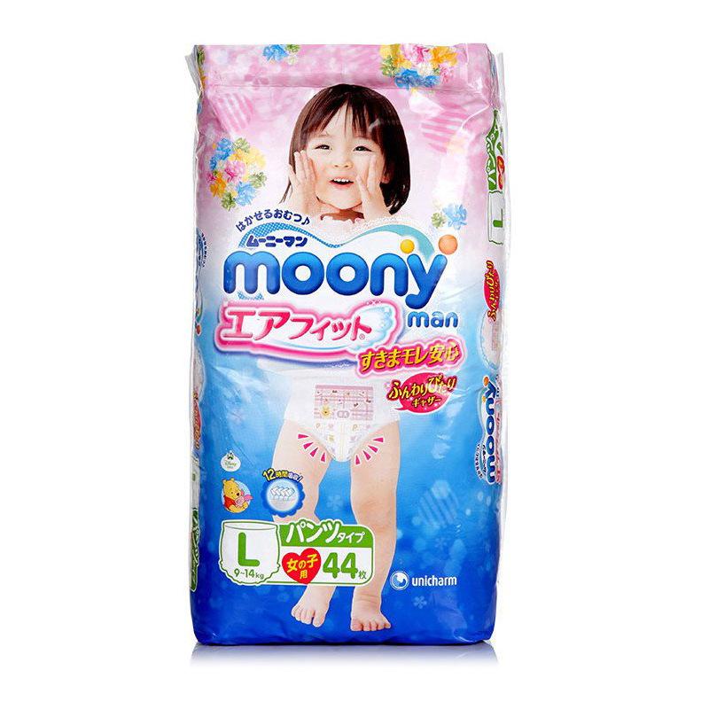 日本moony 尤妮佳L44片/包  男/女宝宝用拉拉裤纸尿裤
