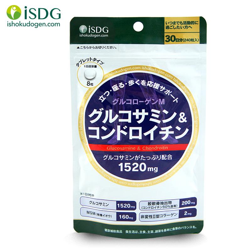 ISDG 氨糖软骨素加钙片 1520mg 氨基葡萄糖 日本进口 240粒/袋