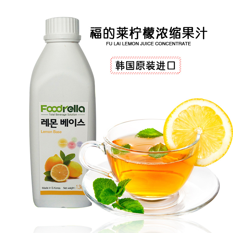 福的莱柠檬浓缩冲饮果汁1.3kg果酱泥 比亚乐韩国进口冲调饮料原料