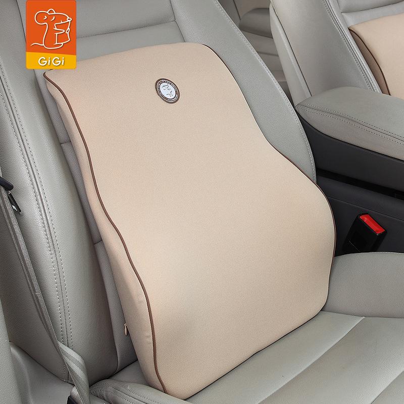 GiGi汽车腰靠 记忆棉车座椅腰枕靠背垫车载透气腰靠垫汽车用品
