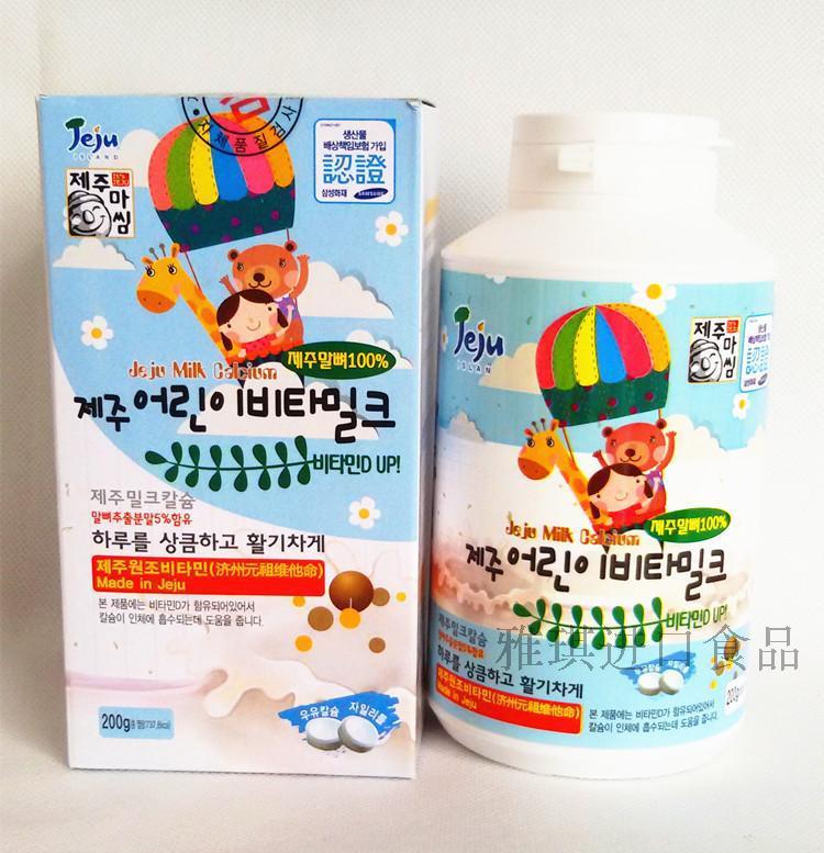 韩国进口济州岛马骨钙片老年儿童孕妇成人补钙奶味片含片