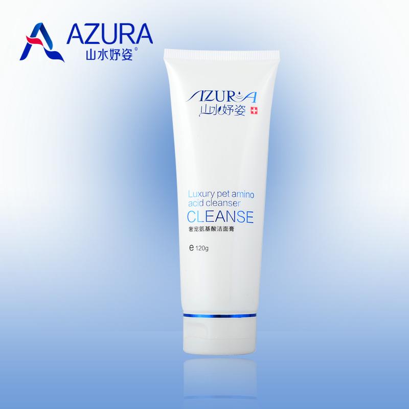 AZURA/山水妤姿 台湾进口氨基酸洁面膏 保湿控油去痘洗面奶正品
