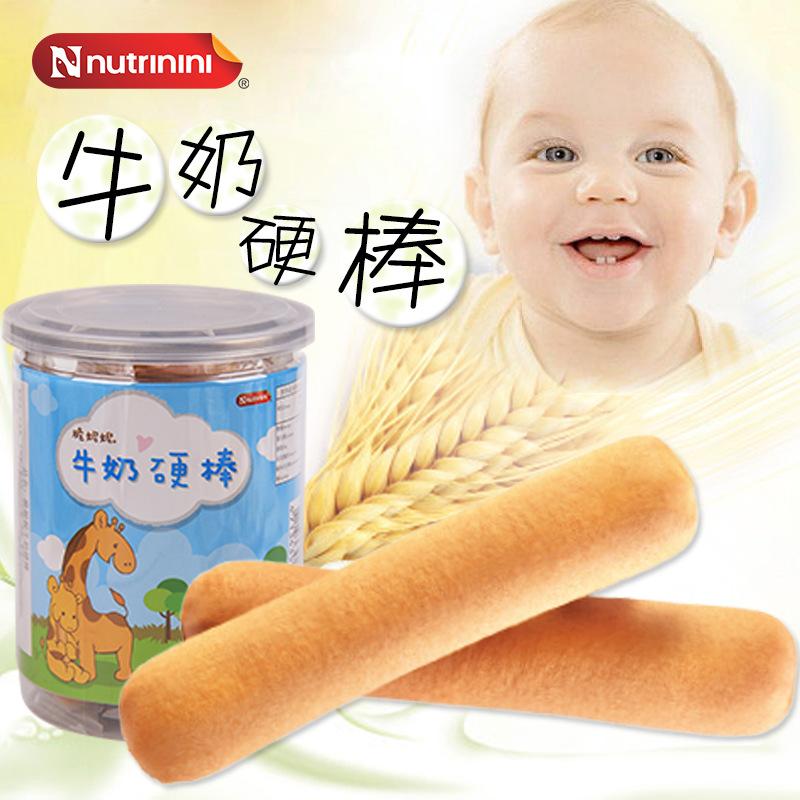 台湾脆妮妮牛奶磨牙棒饼干硬棒宝宝婴儿童零食幼儿辅食160g6个月