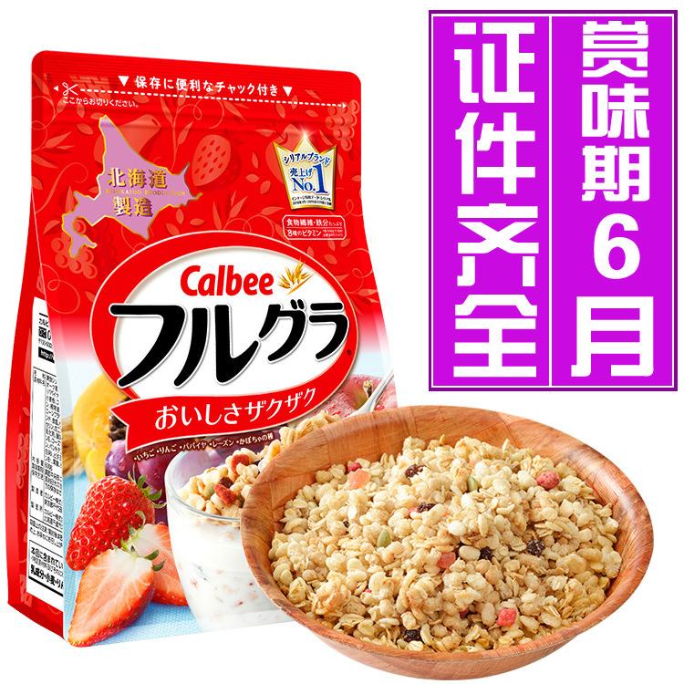 日本进口北海道Calbee富果乐水果颗粒谷物儿童早餐冲饮燕麦片