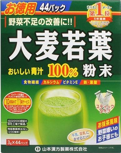 正品日本原装进口大麦若叶青汁粉末 山本汉方 排毒100%青汁