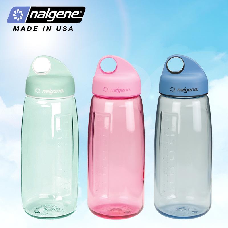 美国Nalgene运动水杯学生便携防漏塑料杯子户外大容量杯900ml