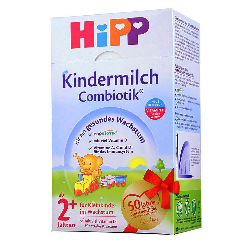 德国喜宝添加益生菌婴儿奶粉Hipp 2+段600g
