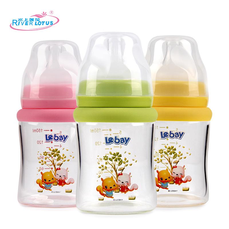 婴儿玻璃奶瓶玻璃孕婴用品母婴奶瓶 硅胶奶瓶150ML