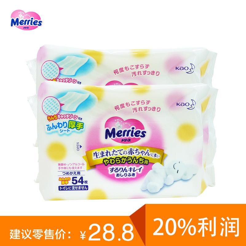 花王婴儿湿纸巾 护肤手宝宝湿巾清洁厚日本进口原装54片*2包袋装