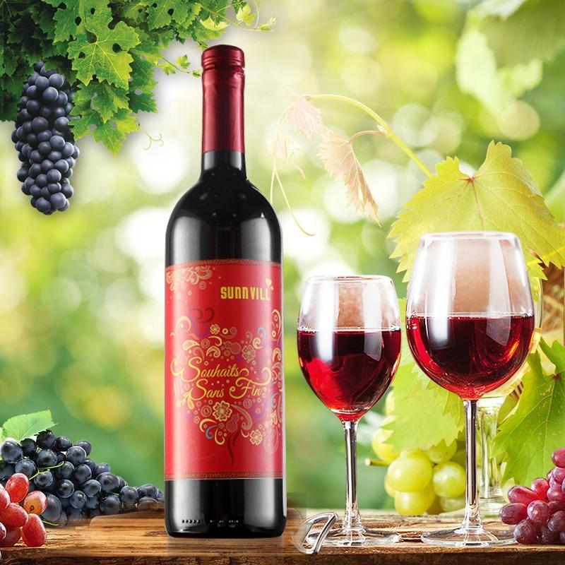 台湾进口干红葡萄酒 酒庄直供创意礼品餐酒晚宴酒