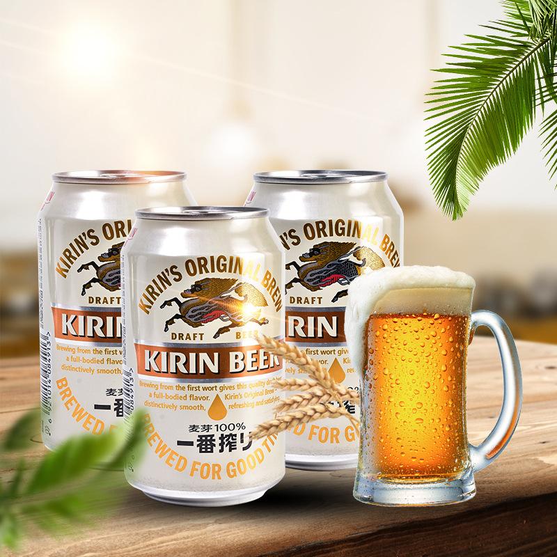 麒麟一番榨啤酒日式生啤酒330ml整箱24罐听装麦芽黄啤酒