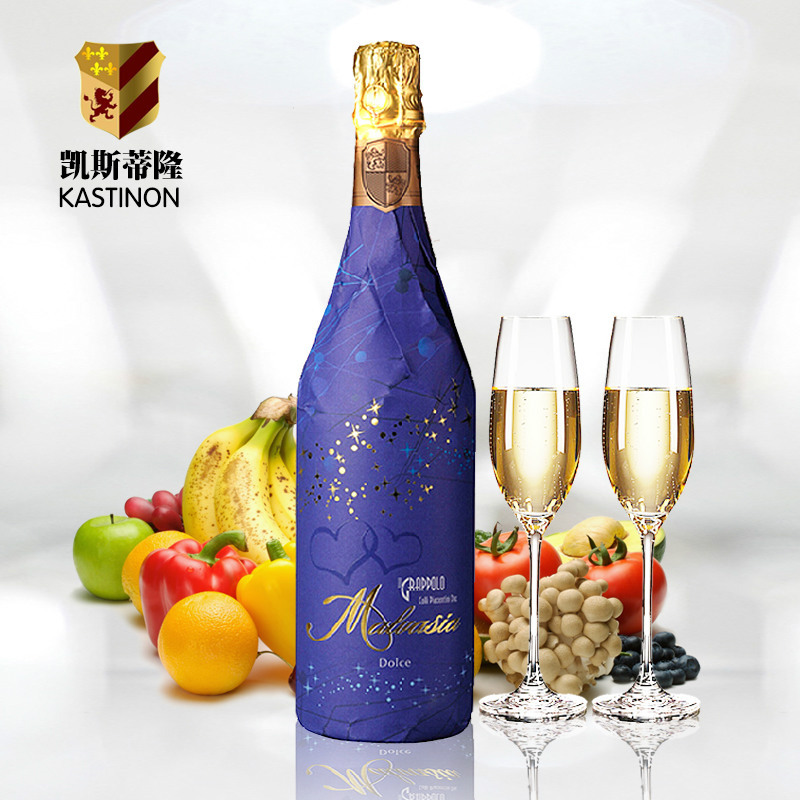 意大利进口红酒米兰之花 美莎甜白葡萄酒起泡酒 星空装