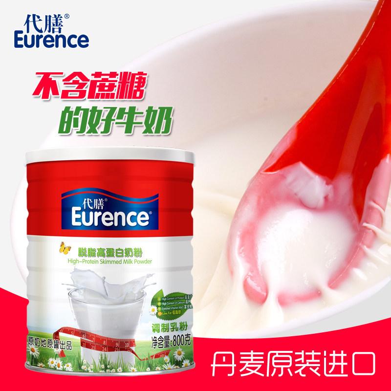 代膳 脱脂奶粉 进口成人高蛋白高钙奶粉女士中老年奶粉800g无蔗糖