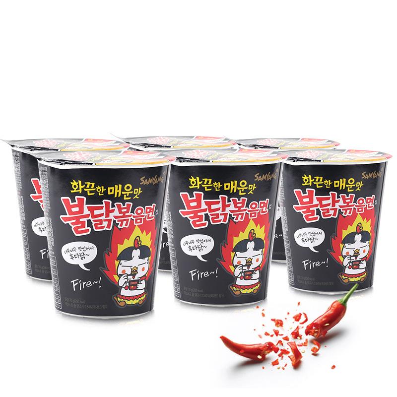 韩国进口方便面 三养超辣火鸡面杯装面 双倍辣核弹面即食