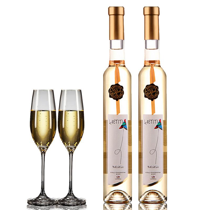 意大利原瓶原装进口红酒 7%冰白甜白葡萄酒 375ml