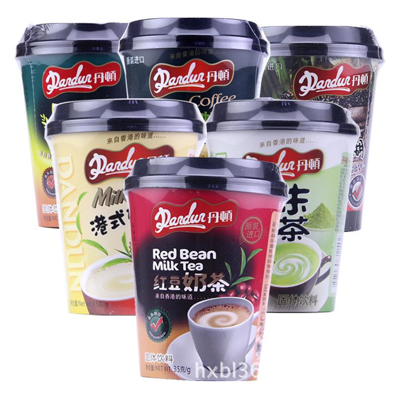 热卖品 香港丹顿品牌港式奶茶咖啡 热卖休闲冲调饮料饮品