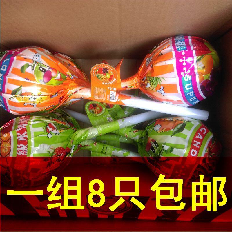 正宗台湾原装超级水果大棒棒糖超大情侣棒棒糖165g*8支一组