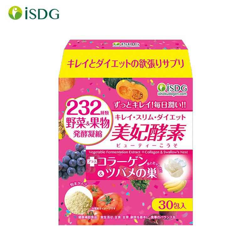 日本正品ISDG医食同源美妃果蔬酵素粉植物水果孝素粉末代餐粉
