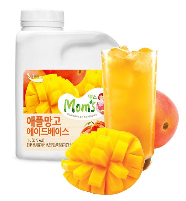 进口高端芒果水果汁饮料浓浆/果味饮料糖浆果汁原浆HPP高压杀菌