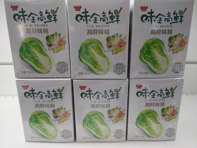 台湾馆原装进口味全高鲜味精 全素味全高鲜500g 纯果蔬