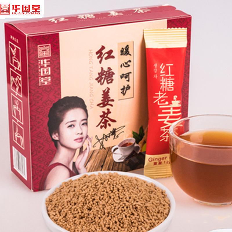 红糖姜茶饮料 速溶红糖姜茶 固体 颗粒姜茶