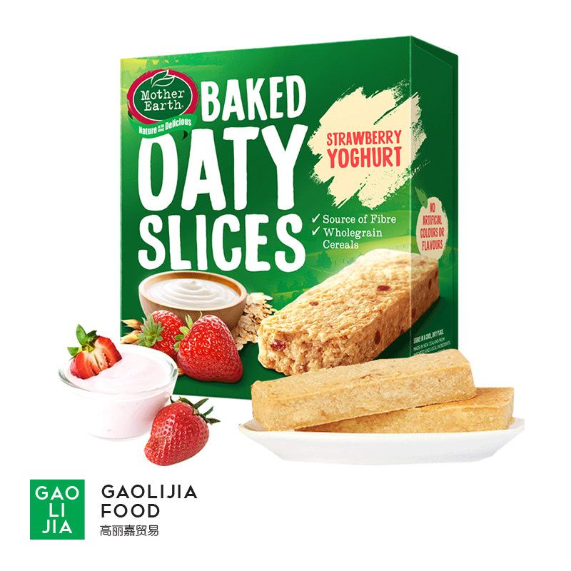 新西兰进口食品 妈妈农场烘焙燕麦棒多口味240g能量棒零食