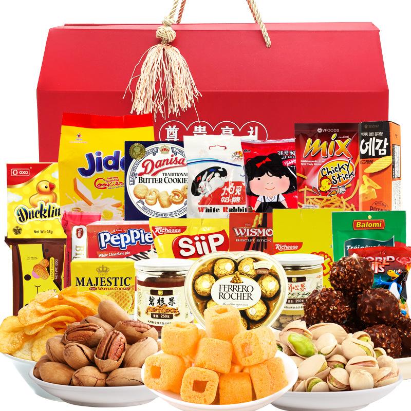 新年礼盒食品 进口零食大礼包礼盒包装