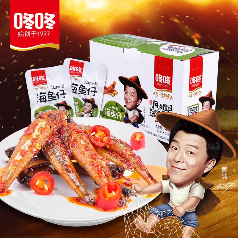 【咚咚】休闲食品240g香辣小鱼仔盒装小鱼干深海毛毛鱼