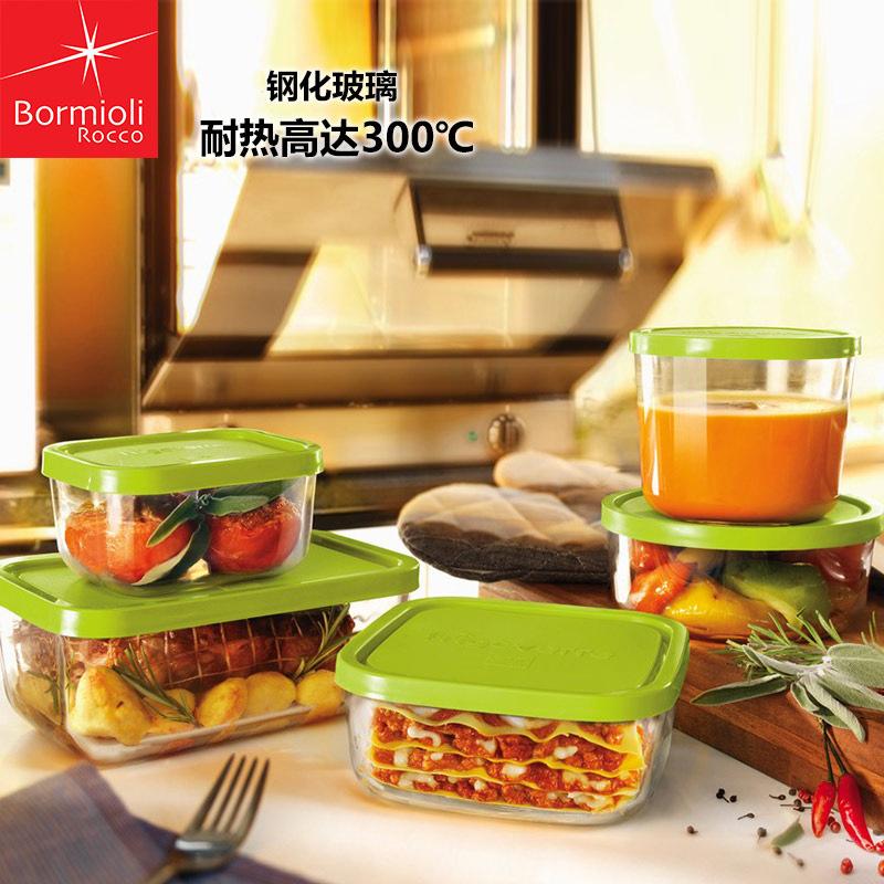 意大利波米欧利Bormioli飞高利有盖子玻璃保鲜盒单只进口餐具餐盒