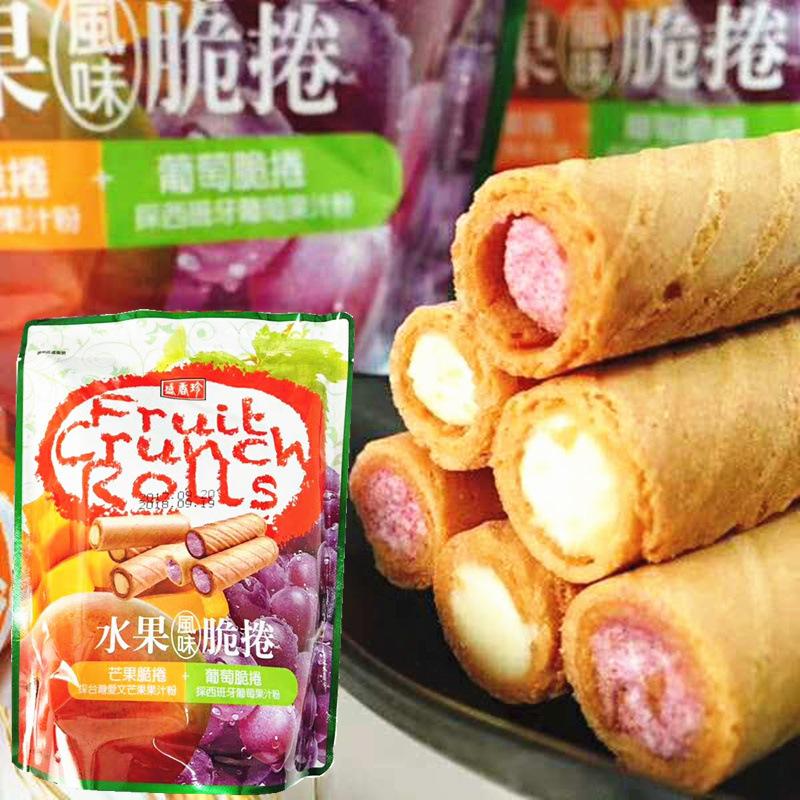 盛香珍 台湾脆卷夹心饼干水果风味夹心饼干脆卷120g包 零食