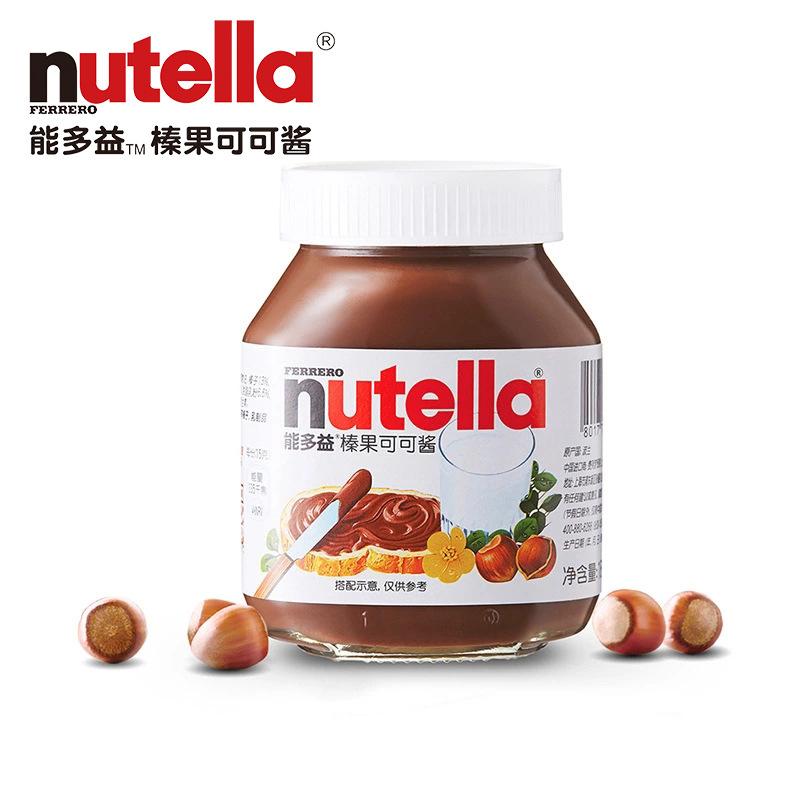 费列罗 能多益 榛果可可酱 350克瓶装 巧克力酱 休闲早餐零食