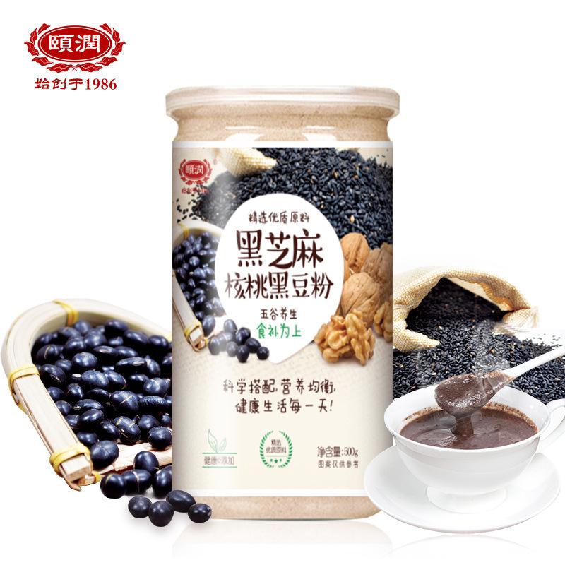 营养品黑芝麻核桃粉黑豆粉杂粮代餐粉
