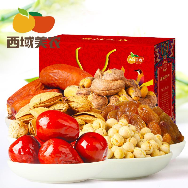 西域美农_金秋新果礼盒1450g零食大礼包特产干果红枣礼盒