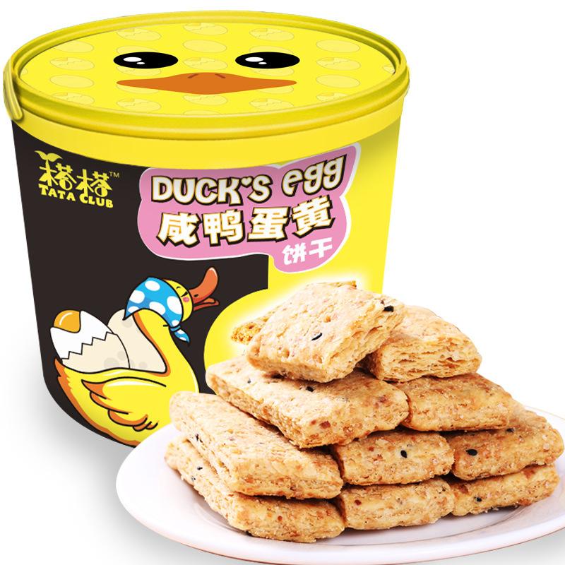 年底热卖爆款 台湾进口榙榙咸鸭蛋黄饼干