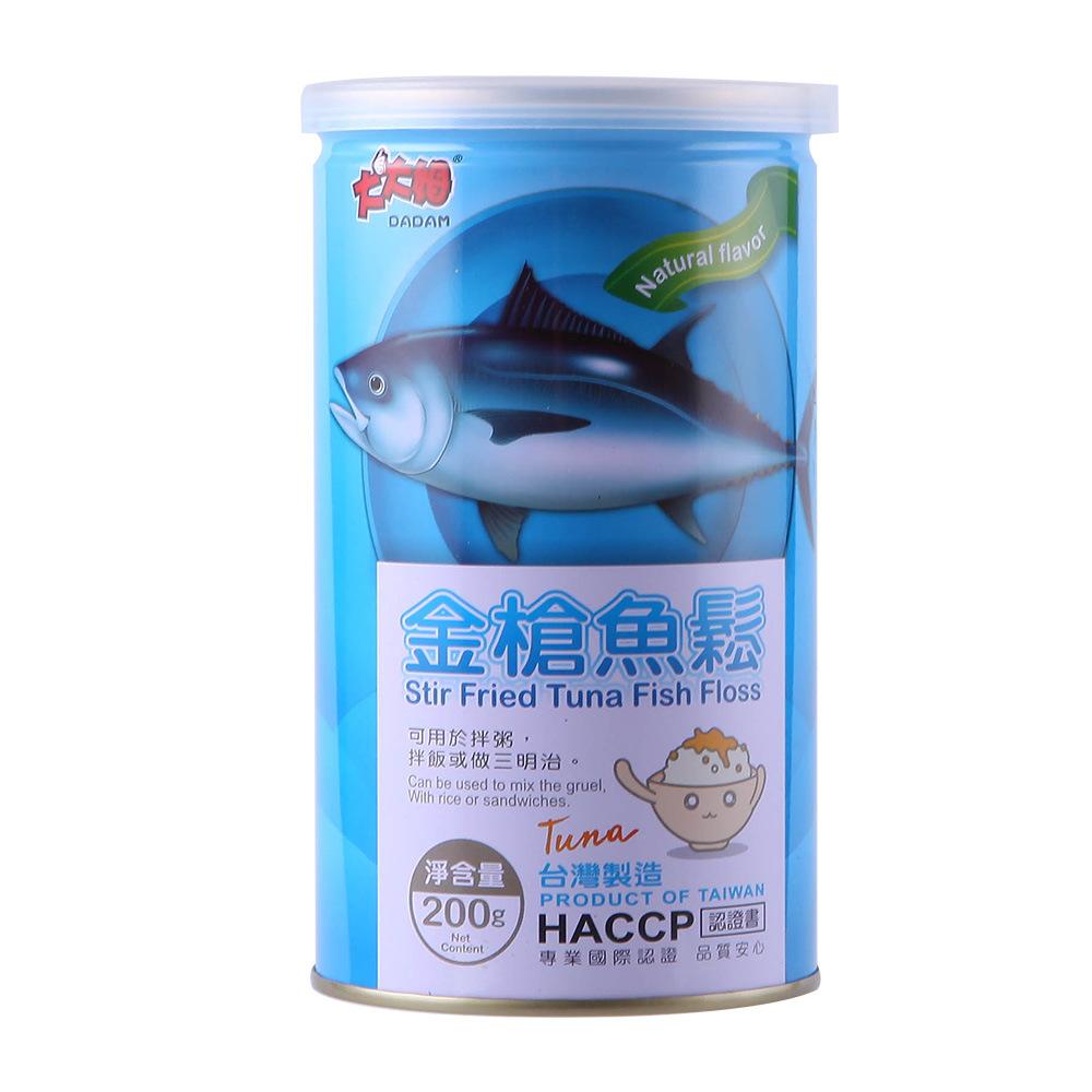 爆款台湾进口特产大大姆鱼松200g金枪鱼松休闲零食拌粥拌饭三明治