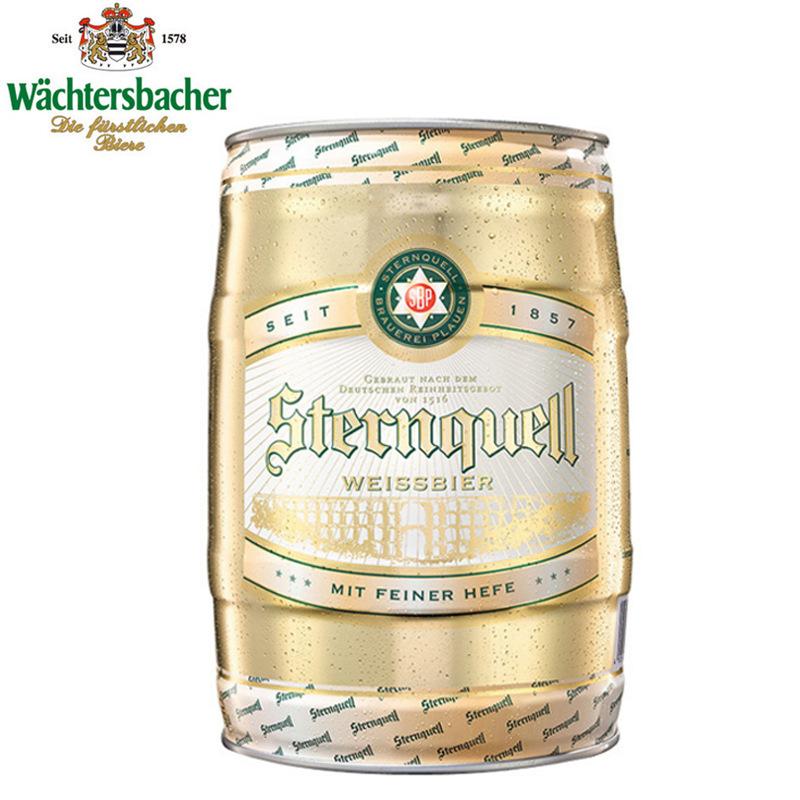 德国进口星晖白啤酒 小麦白啤酒5L桶装啤酒