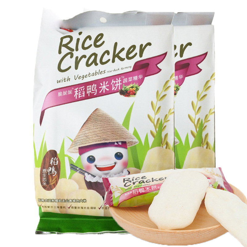台湾脆妮妮稻鸭蔬菜米饼 幼儿磨牙棒饼干婴儿童辅食宝宝零食6个月